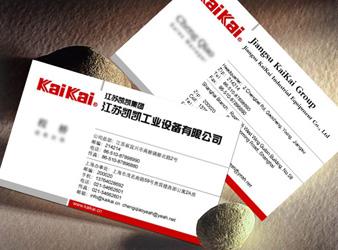 上海名片印刷推荐什么是学问名片