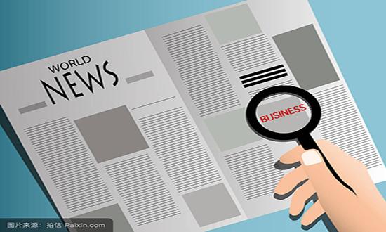 《时代周刊》最新纸质期刊新增AR阅读效果