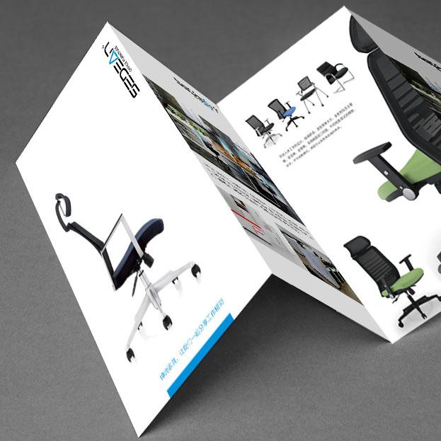 上海师典办公家具五折页设计印刷
