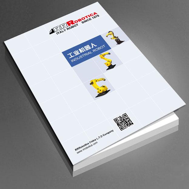 上海源致工业机器人产品图册印刷
