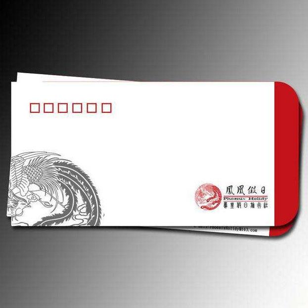 5号中式信封印刷