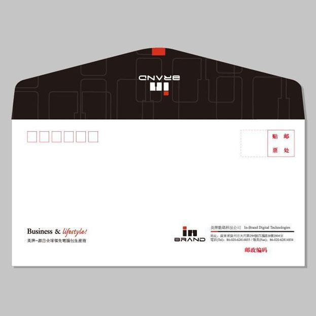 7号西式信封印刷