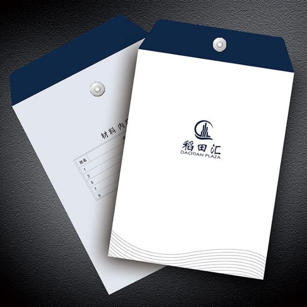 白色牛皮纸档案袋印刷