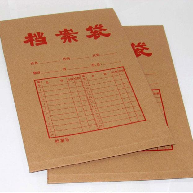 学生档案袋印刷