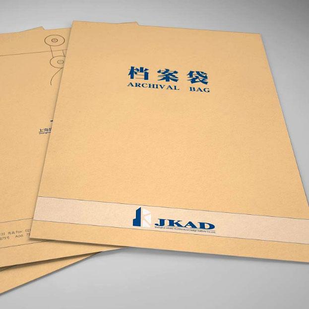 黄色牛皮纸档案袋印刷