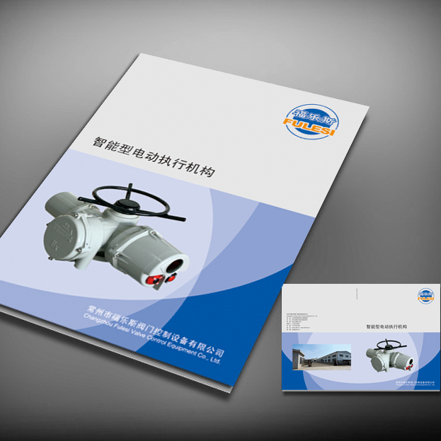 常州福乐斯智能机器画册设计印刷