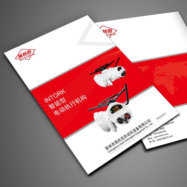 江苏英托克公司智能电动画册印刷