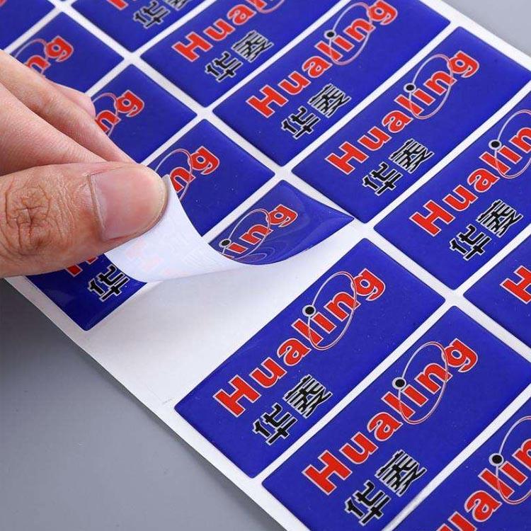 可移动不干胶标签印刷