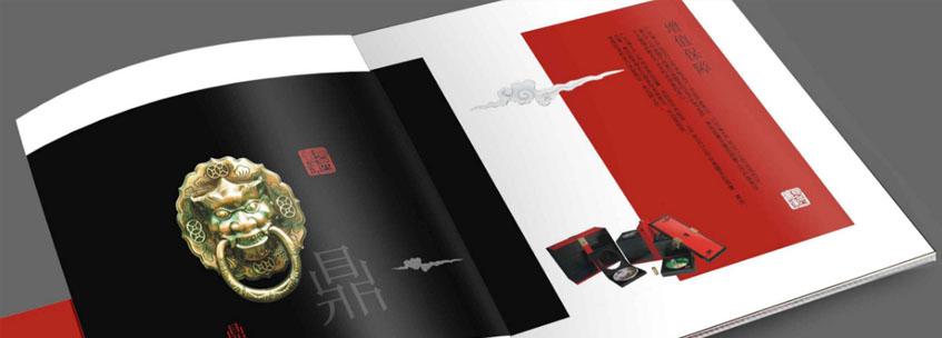画册印刷使用日本三菱更有优势
