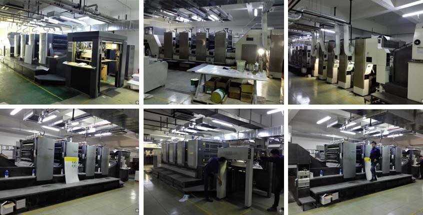 上海印刷厂设备正朝着智能化,环保方向发展