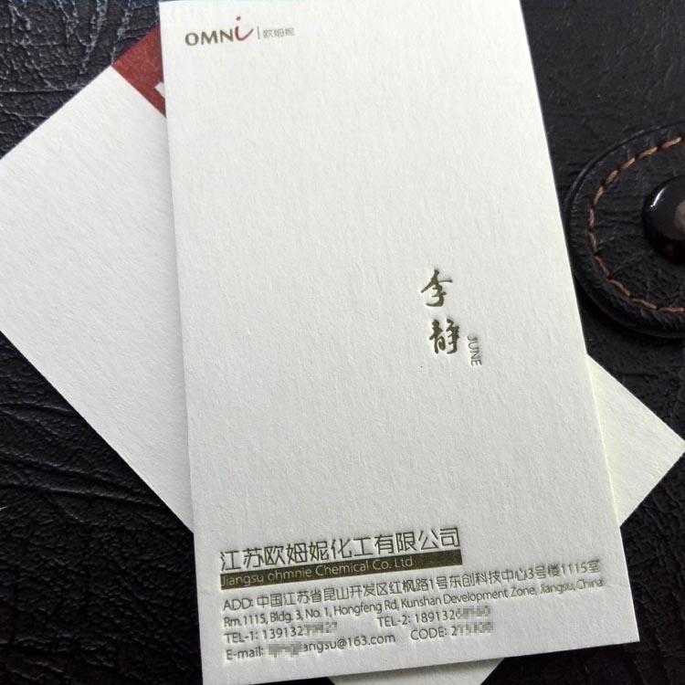 上海印刷厂建议专业印刷和套印相结合