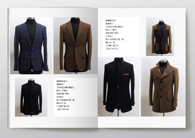 上海晶晶制衣厂服装画册印刷