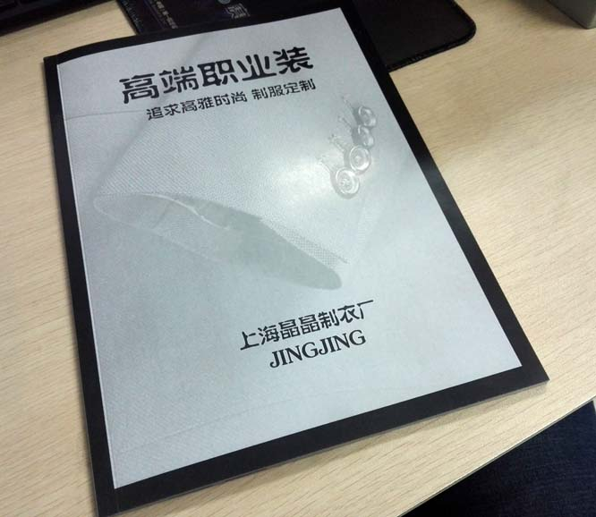 上海画册设计部工作流程