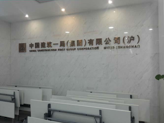 上海印刷公司领导到访虹桥总部1号并接洽中建一局