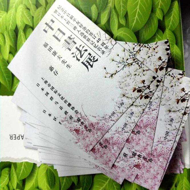 上海不干胶标签印刷机厂