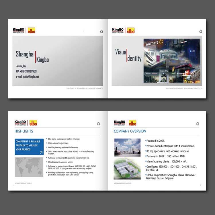 上海金标公司英文画册设计印刷