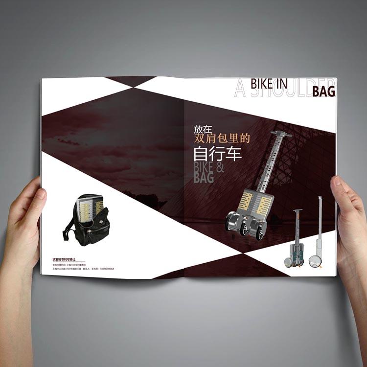 上海师范大学背包车画册设计印刷