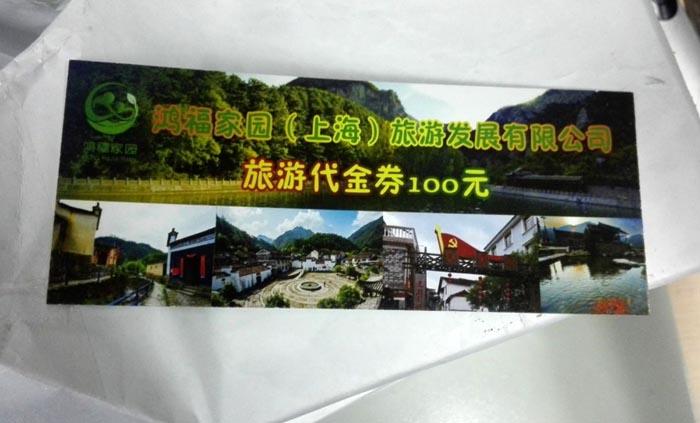 上海印刷公司这样写自己的企业介绍