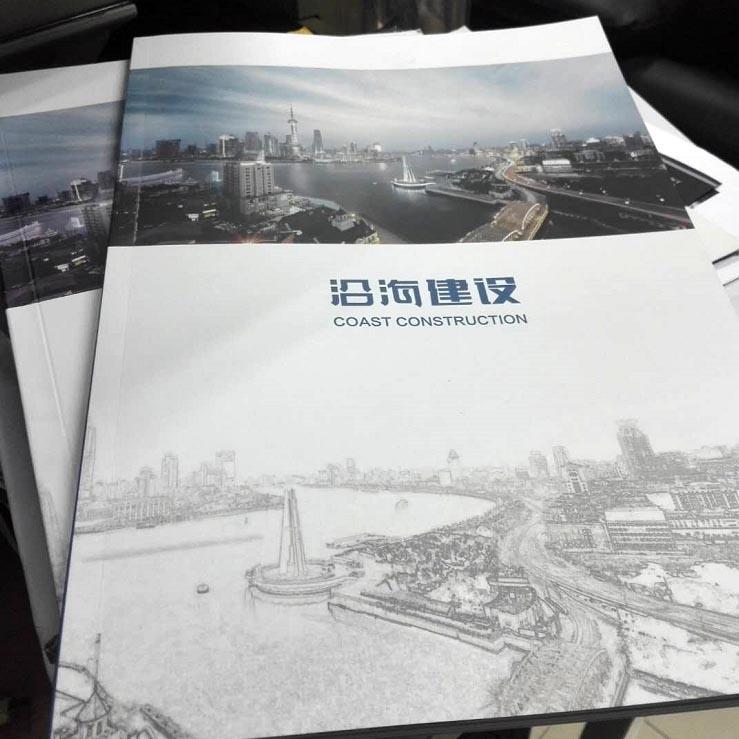 沿海建设公司综合画册印刷